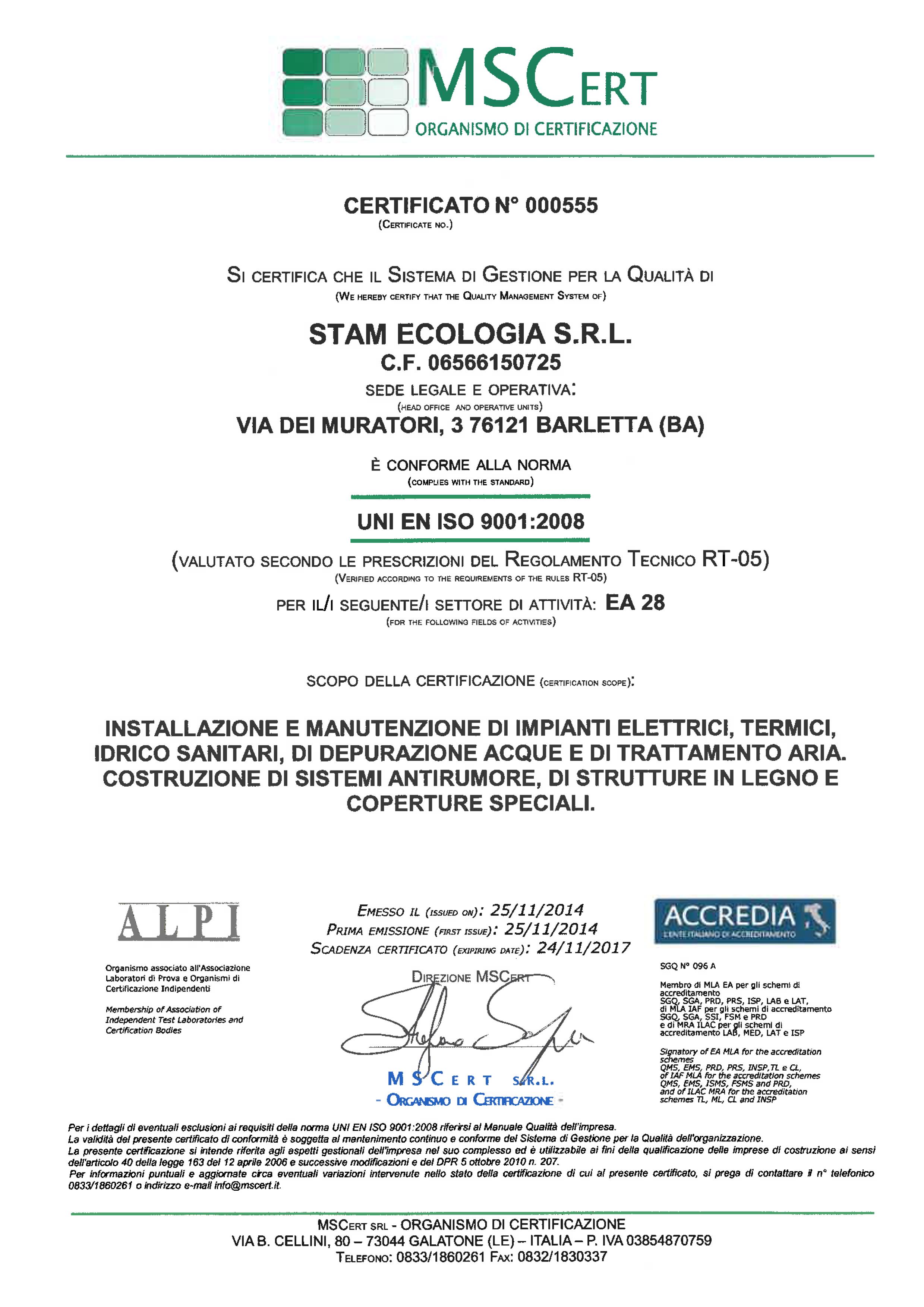 Certificato Sistema Gestione Qualità